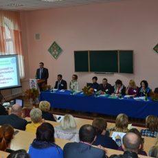Міжнародна науково-практична конференція «Розвиток наукової та інноваційної діяльності в освіті: здобутки, проблеми, перспективи»
