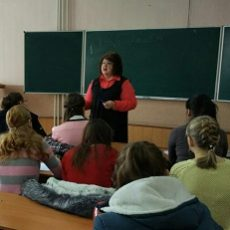 Настановча педагогічна конференція
