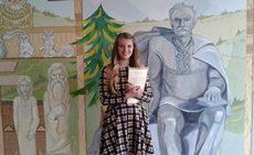 ІІІ місце на всеукраїнському конкурсі студентських наукових робіт за галуззю «початкова освіта»