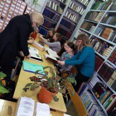Інформаційно-бібліографічний відділ