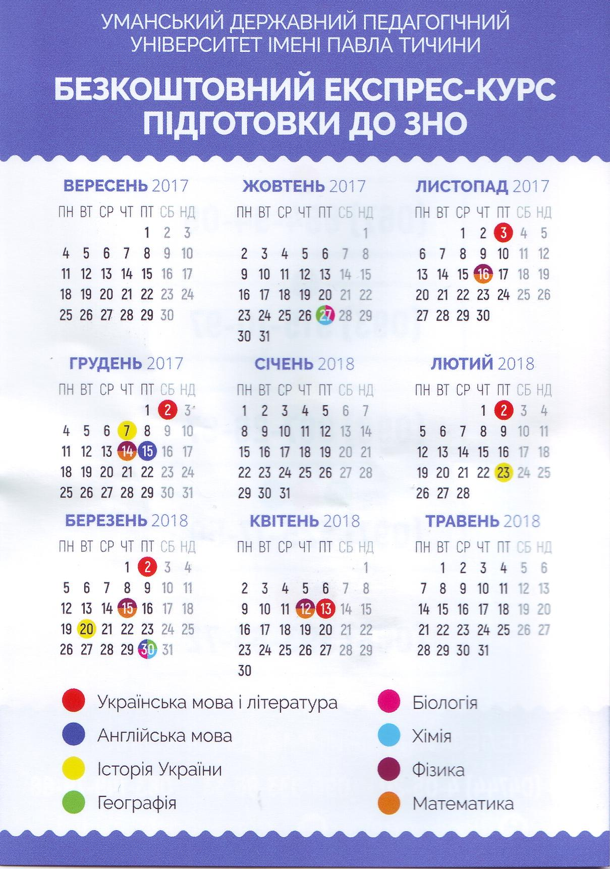 20150522-11