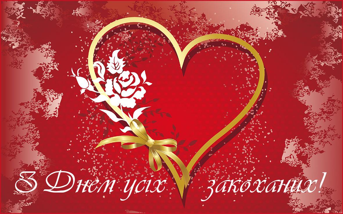 Swietaiokazje Walentynki 2560 1600 8676